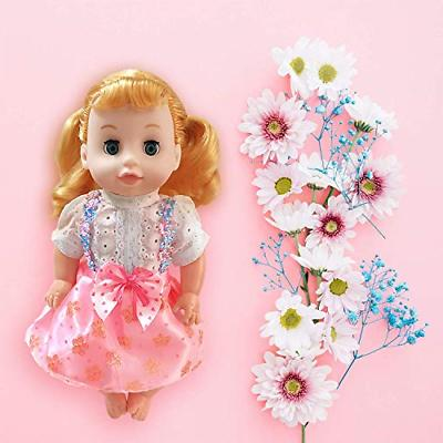 """ARTST, Doll Clothes, 12"""" Baby Doll Sets Hats"""