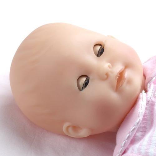 Corolle Mon Calin Charming Baby