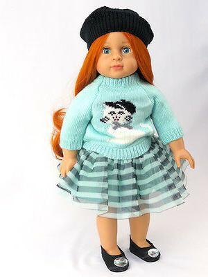 "Teal Stripe Set Fits 18"" American Girl Doll"